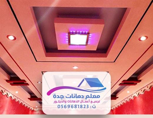 أعمال الديكورات في جدة من معلم دهانات بجده